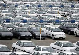 قیمت جدید خودروهای داخلی در کارخانه و بازار ایران