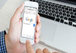 جستوجوی تصاویر در گوگل متحول میشود