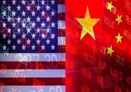 آینده بازارهای جهانی پس از توافق تجاری آمریکا و چین