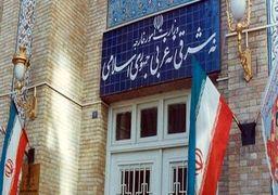وزارت خارجه: هموطنان ایرانی تا اطلاع ثانوی به عراق سفر نکنند