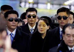 هزینه سنگین خواهر کره شمالی برای کره جنوبی