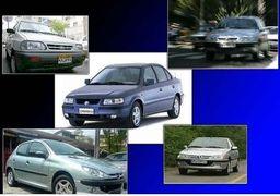 قیمت برخی از خودروهای صفر و کارکرده داخلی در بازار + جدول