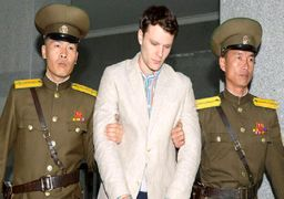 فشار آمریکا به کره شمالی برای آزادی زندانی ها