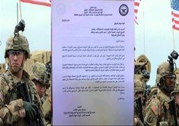 ارسال دونامه مهم ازسوی آمریکا به دولتمردان عراق