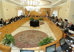 عکس یادگاری دولت یازدهم در پایان آخرین جلسه کابینه + عکس