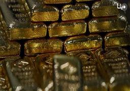 قیمت طلا امروز چهارشنبه 31 /02/ 99 | طلا در بازار تهران به میانه کانال 700 هزار تومان نزدیک شد