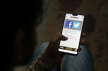 آسیب های بدن در اثر تایپ با گوشی موبایل
