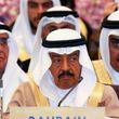سفر خارجی ابهام برانگیز نخستوزیر بحرین