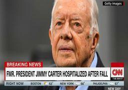 رئیسجمهوری پیشین ایالاتمتحده در بیمارستان+ عکس