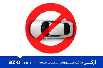 چه چیزی خودروی شما را ممنوعالفروش میکند؟