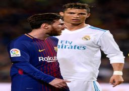 پایان سلطه رونالدو در لیگ قهرمانان اروپا