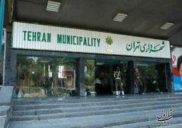 4 نامزد دور نهایی انتخاب شهردار تهران
