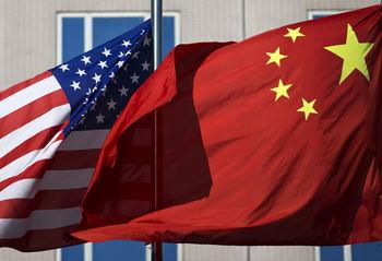 واکنش چین به راهبرد هستهای جدید آمریکا