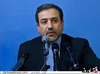 دور ششم مذاکرات ایران و ۱+۵ از ۱۱ تیر در وین برگزار می شود