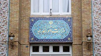 اظهارات وزارت خارجه ایران درباره کشتار ایرانیان توسط منافقین