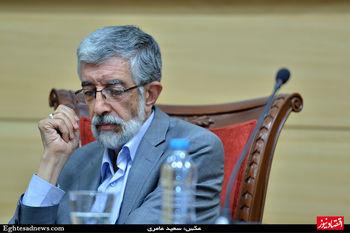 لیست انتخاباتی اصولگرایان در تهران نهایی شد