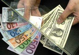 نرخ خریدوفروش دلار و ارز مسافرتی در صرافی ملی امروز ۹۷/۱۲/۱۸