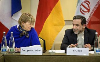 برگزاری پنجمین کمیسیون مشترک برجام در حاشیه مجمع عمومی سازمان ملل