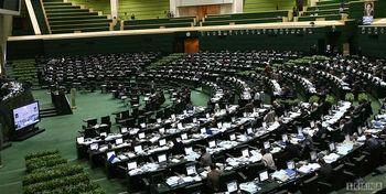 دستور کار صحن علنی مجلس در هفته دوم تیرماه