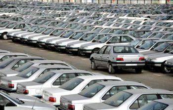 عرضه خودرو افزایش می یابد