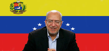 آشتی اقتصادی ایران - ونزوئلا