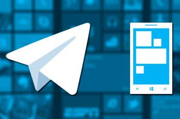 آیا امروز تلگرام فیلتر میشود؟