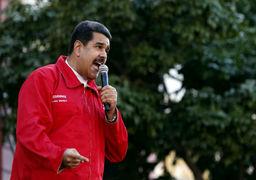 پیش بینی صندوق بین المللی پول از نرخ تورم و نرخ بیکاری ونزوئلا