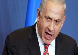 نامه نتانیاهو به محمودعباس