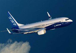 بد بینی اروپایی ها به بوئینگ 737