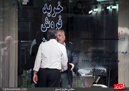 قیمت قطعی اجاره آپارتمان در مناطق مختلف تهران + جدول