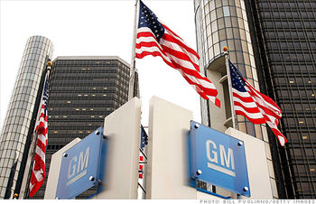 جنرال موتورز آمریکا برای ۳ میلیون خودرو فراخوان داد