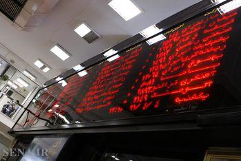 معامله ۸ هزار میلیاردی در فرابورس طی هفته گذشته