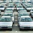 ایران خودرو امروز کدام خودروها را پیش فروش می کند؟ + شرایط
