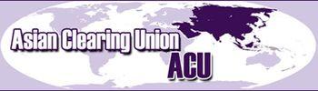 اتحادیه پایاپای آسیا (ACU) در کیش