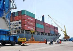 افزایش حجم مبادلات تهران و پکن