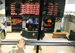 رکوردشکنی مجدد فرابورس تهران