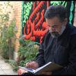 تکذیب نقل قولهای منتسب به محمود کریمی درباره شجریان از سوی این مداح