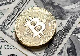برای خرید بیتکوین و سایر ارزهای دیجیتالی چه نکاتی الزامی است