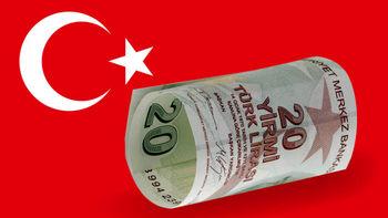 قیمت لیر ترکیه امروز یکشنبه ۲۸ مهر چقدر است؟