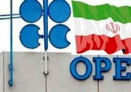 روند افزایشی تولید نفت ایران برمبنای توافق اوپک