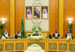 بیانیه صریح عربستان سعودی علیه اشغالگری اسرائیل