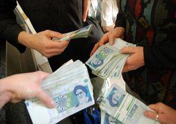 حداقل حقوق کارمندان ایرانی در سال 99 مشخص شد