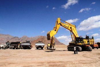 اختصاص هزار میلیارد تومان برای طرحهای نیمهتمام معدنی/ بانک سامان هم وارد معدن شد