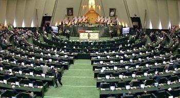 کلیات طرح اصلاح قانون اصل 44 تصویب شد