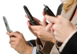 تسریع رسیدگی به پروندهها با ابلاغ الکترونیکی و پیامک