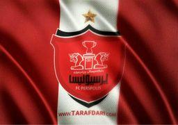 موضع مدیرعامل پرسپولیس در برابر تصمیم سیاسی AFC