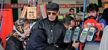 «کارمزد از کارت خوان» فعلا در بایگانی