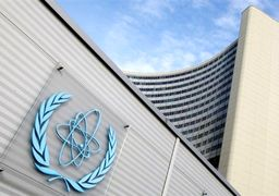 آژانس اثرات اورانیوم در انبار تورقوزآباد تهران یافت