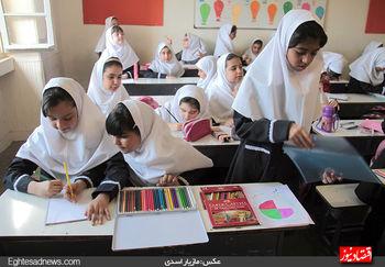پای ویتامین D به مدارس دخترانه باز شد