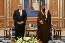 امتیاز پمپئو به عربستان